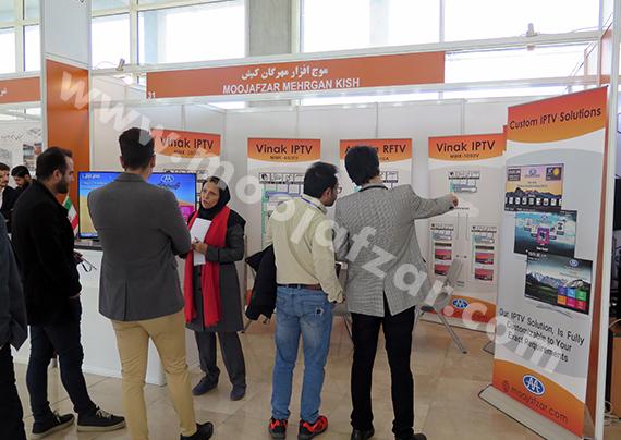 دومین نمایشگاه تجهیزات هتل شهر آفتاب