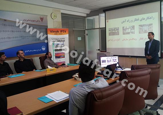برگزاری سمینار راهکارهای تلویزیون تعاملی در قطار و راهآهن