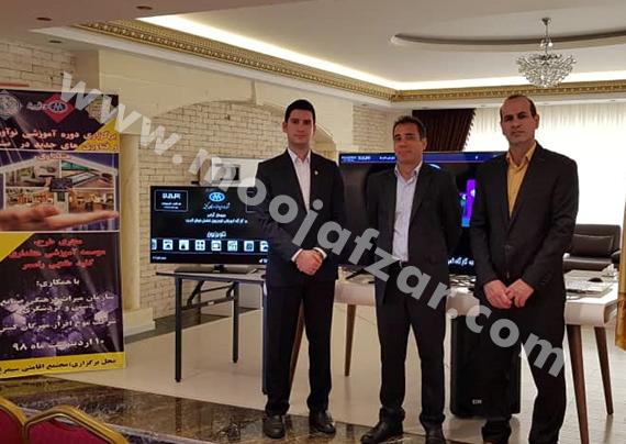 کارگاه آموزشی هوشمند سازی و IPTV در صنعت هتلداری