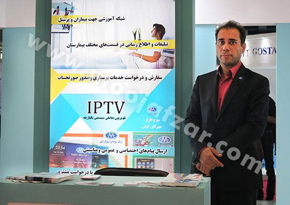 بیستمین نمایشگاه بین المللی ایران هلث تهران - اردیبهشت 96