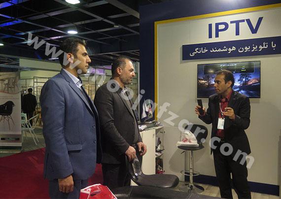 دهمین نمایشگاه بین المللی گردشگری و صنایع وابسته تهران - بهمن 95