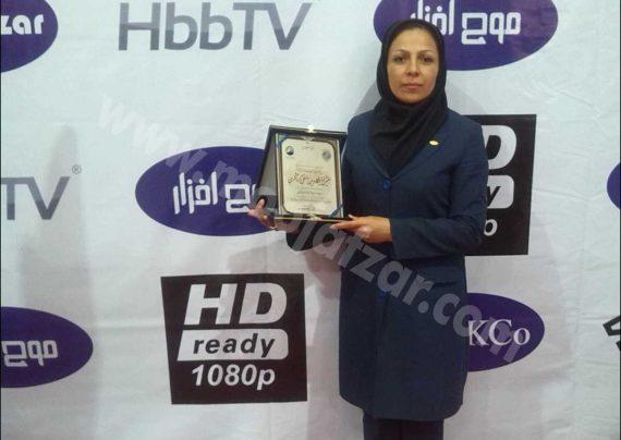 9402NEsfahan (3)