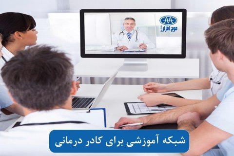 تلویزیون تعاملی (IPTV) و آموزش