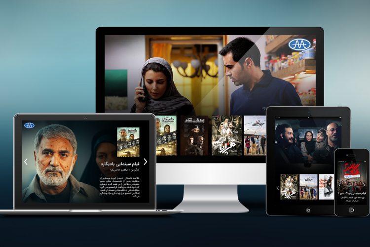 تلویزیون تعاملی، جذاب و تماشایی