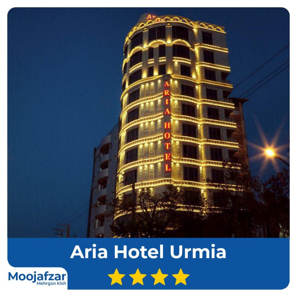 Aria Hotel Urmia