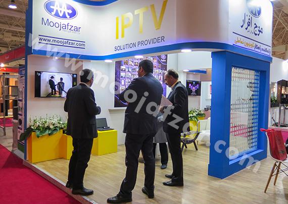 سومین نمایشگاه بین المللی خدمات و تجهیزات صنعت هتلداری